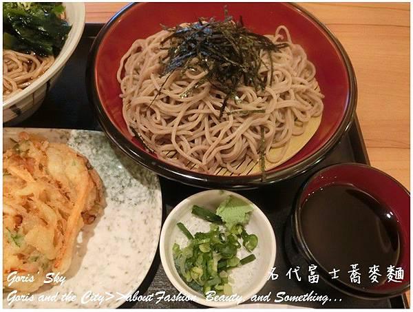 2014-09-25_130111.jpg