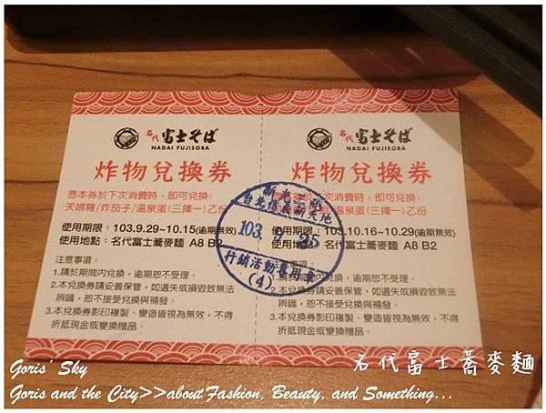 2014-09-25_130320.jpg