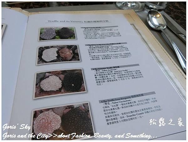 2014-09-26_011215.jpg