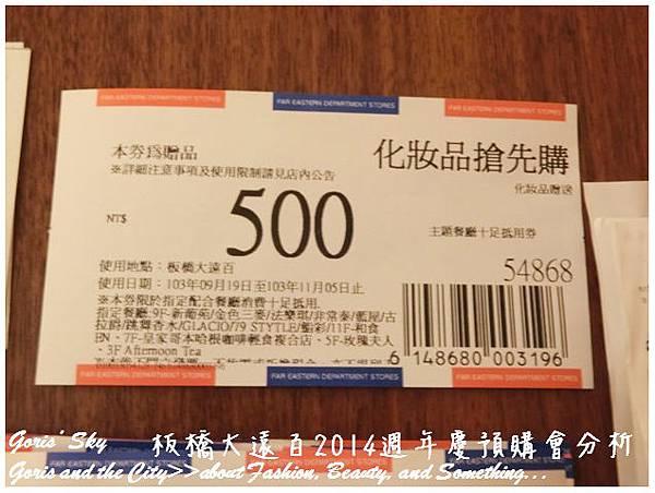 2014-10-04_221349.jpg