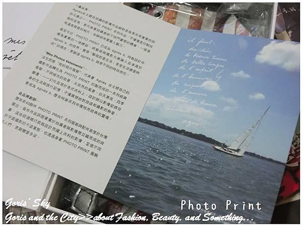 2014-10-07_232710.jpg