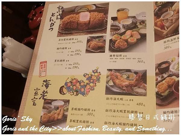 2014-10-22_214641.jpg