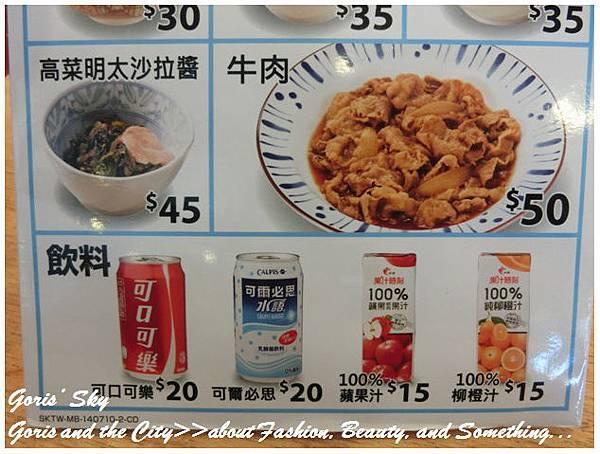 2014-11-27_001013.jpg