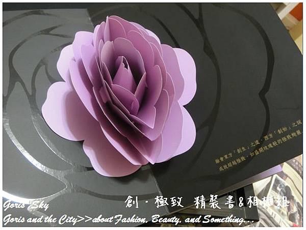 2014-12-09_003132.jpg