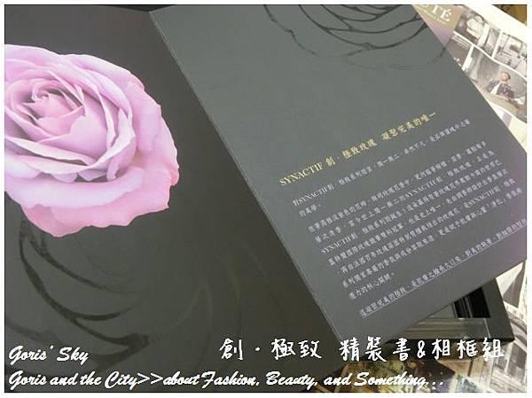 2014-12-09_003150.jpg