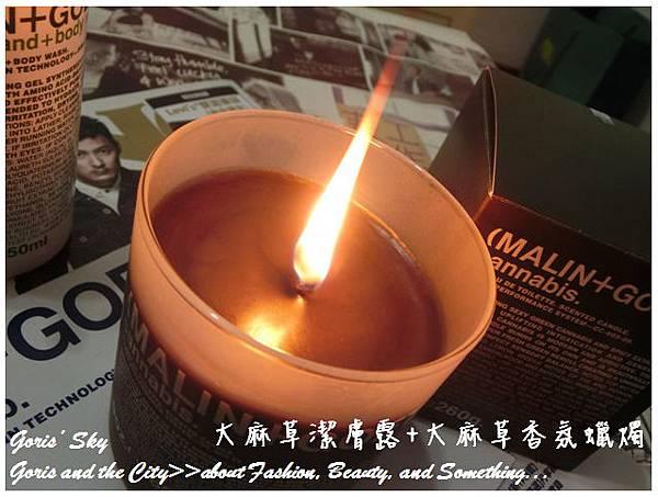 2014-12-11_005233.jpg