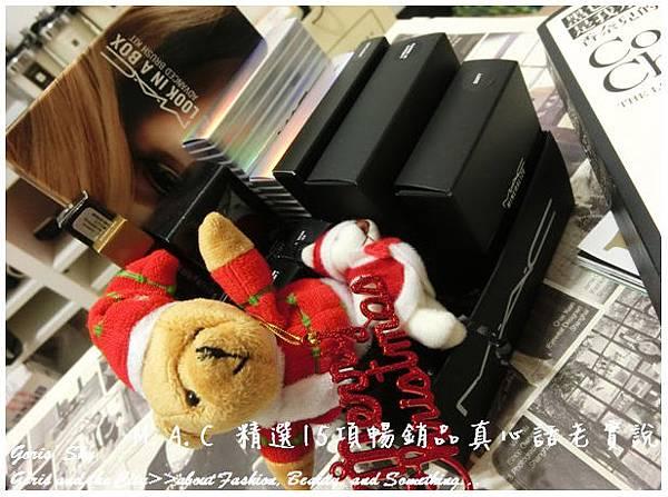 2014-12-17_205216.jpg