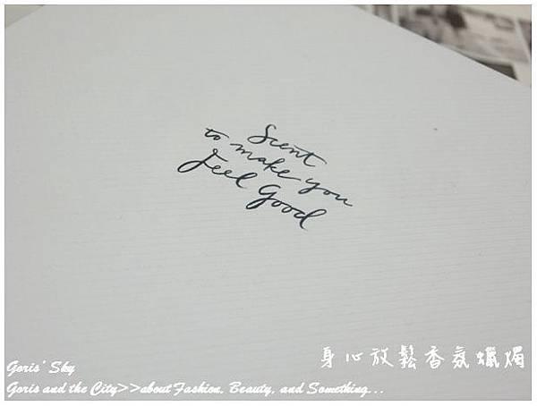 2015-01-06_011025.jpg