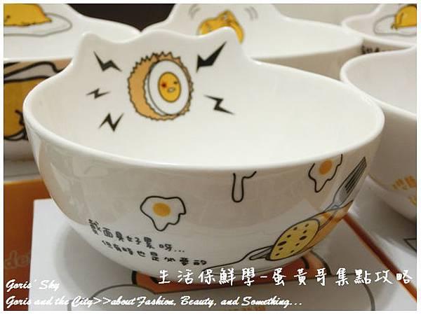 2015-01-07_005112.jpg
