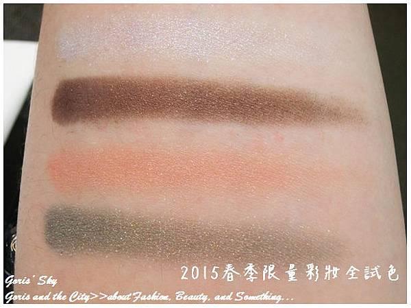 2015-01-07_235616.jpg