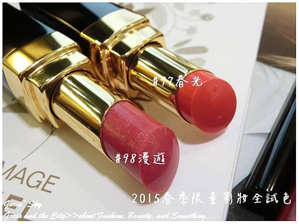 2015-01-08_000339.jpg