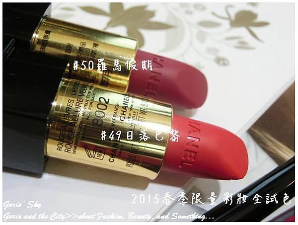 2015-01-08_001052.jpg