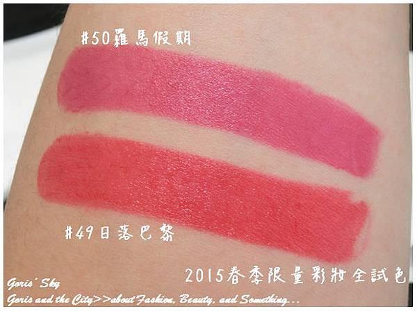 2015-01-08_001112.jpg
