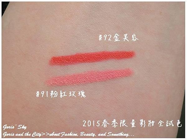 2015-01-08_001418.jpg
