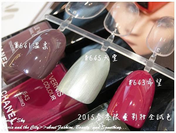 2015-01-08_001548.jpg