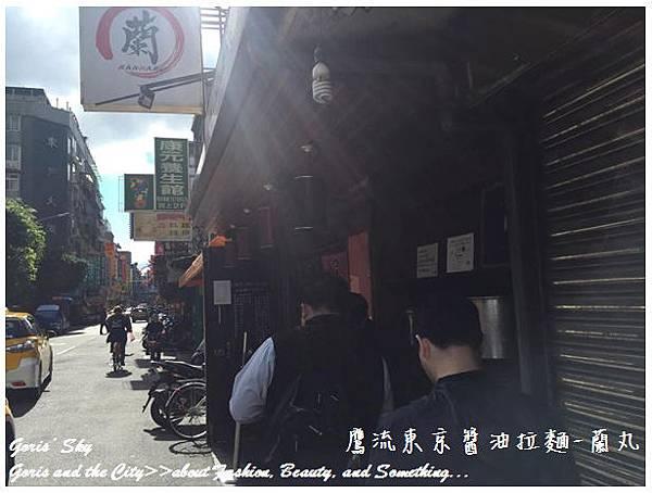 2015-01-17_232840.jpg