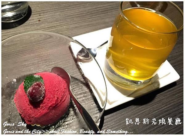 2015-02-14_015636.jpg