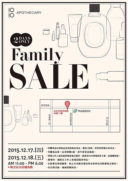 一般消費者 _1010 Family Sale_E Invitation (1)