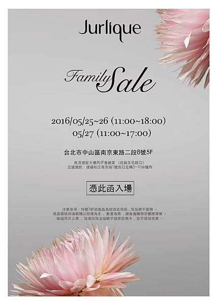 2016 Jurlique Family Sale (0525-0527)