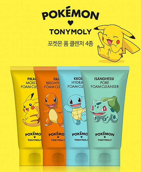 cleansingfoam-pokemon-tonymoly.jpg