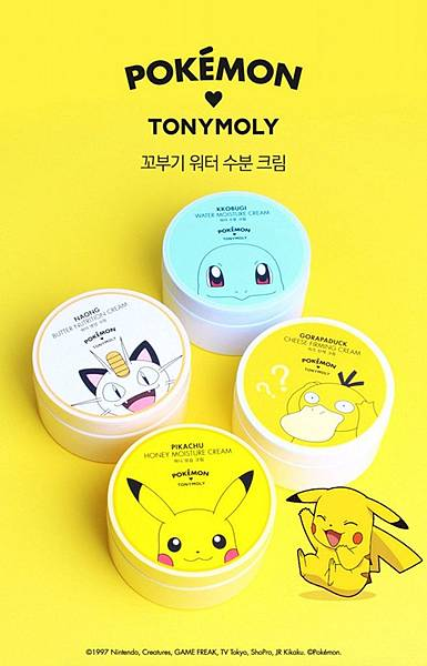 moisturecream-pokemon-tonymoly.jpg