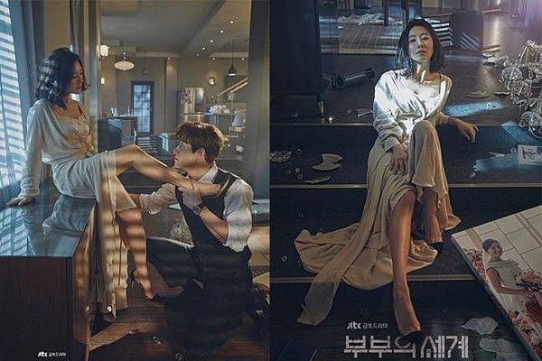 korean-drama-the-world-of-the-married-kim-hee-ae-park-hae-joon-teaser