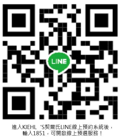 線上預選QR_code_V4