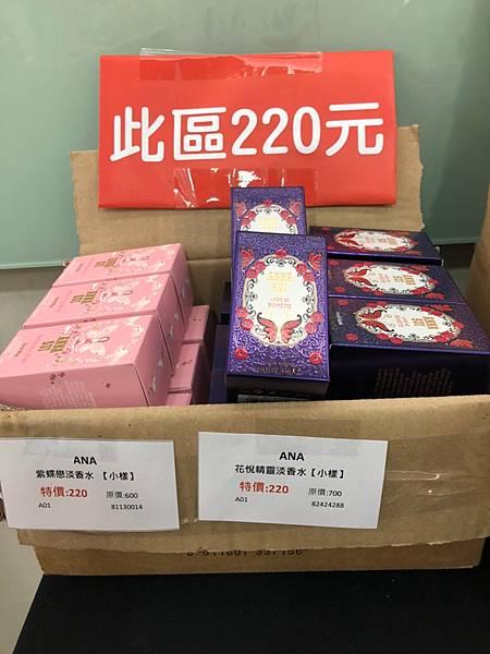 小香200元專區-5