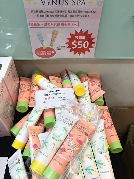 手霜2入50元-2