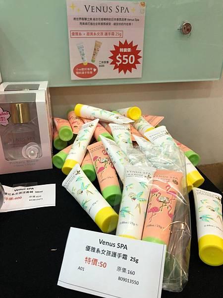 手霜2入50元-3