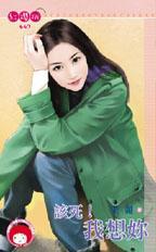 20100506144944-b.jpg