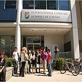 front-of-school_ILSC
