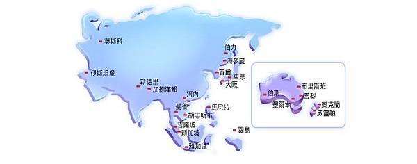 亞洲、大洋洲