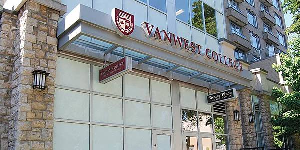 vanwest-college-about-vancouver-campus.jpg