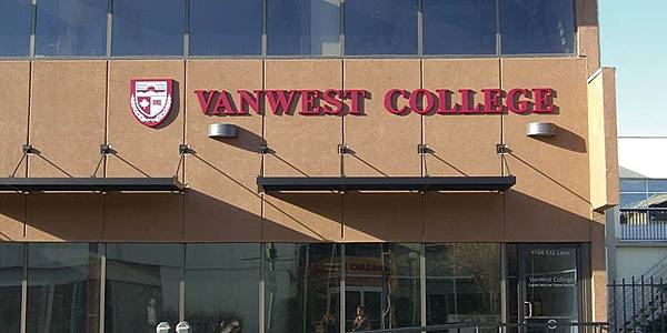 vanwest-college-about-kelowna-campus.jpg