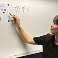 lexis-japan-students-teaching-image-low-res.jpg