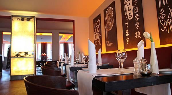 csm_restaurant_1_big__2__10628f6075.jpg