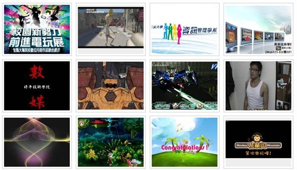 888讚強力募集中:多媒體作品組