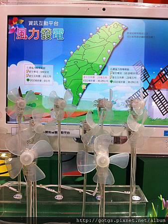 工業館_10(風車測肺活量)