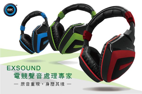 微太克-電玩耳機-1