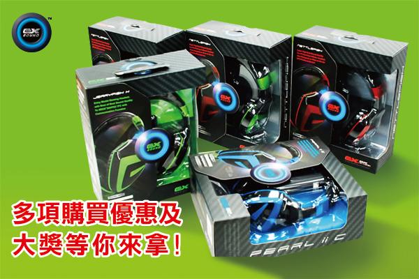 微太克-電玩耳機-3
