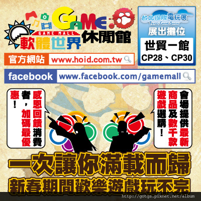 C.王碁企業.jpg