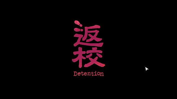 detentionPress14.png