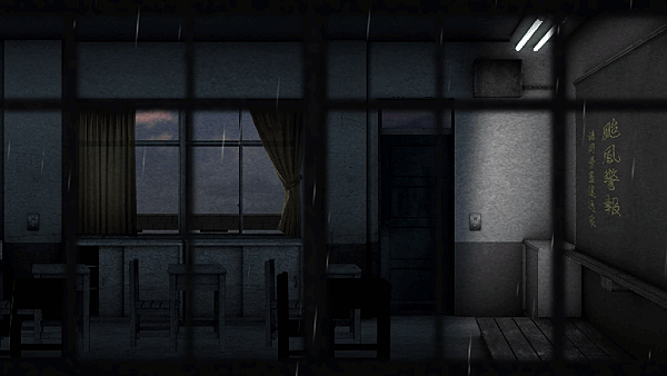 detentionPress8.png
