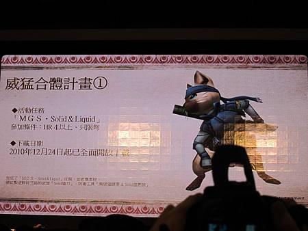 《魔物獵人 攜帶版 3rd》製作總監辻本良三P1120197IMG_8619.JPG
