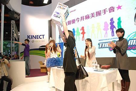 微軟_今井麻美握手會DSC_0377.JPG