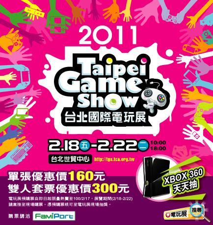 全家FamiPort434X460.jpg