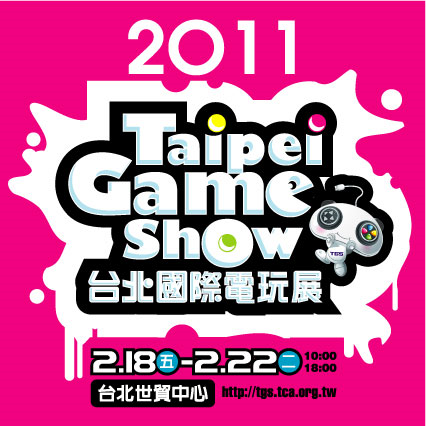 2011 TGS LOGO.png