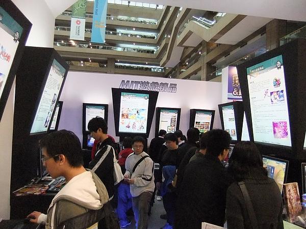 2010mit遊戲精品館_推廣台灣自製遊戲,提升本土作品能見度.jpg