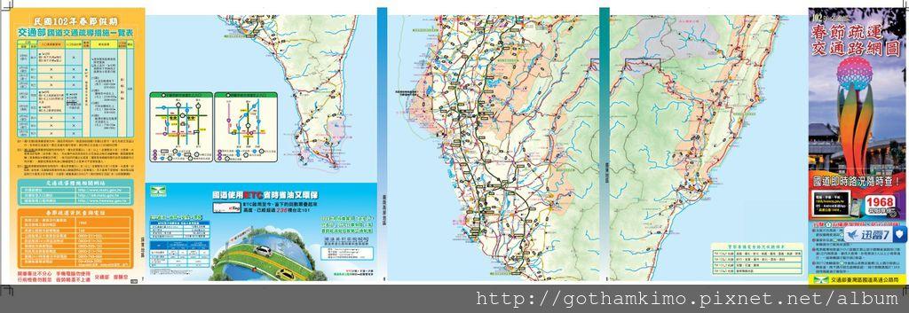 102 疏運地圖
